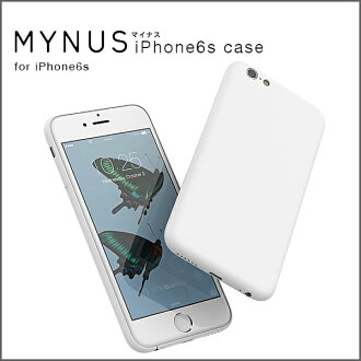 Manus iPhone 6 s case white (iPhone6/6 s compatible) iPhone case