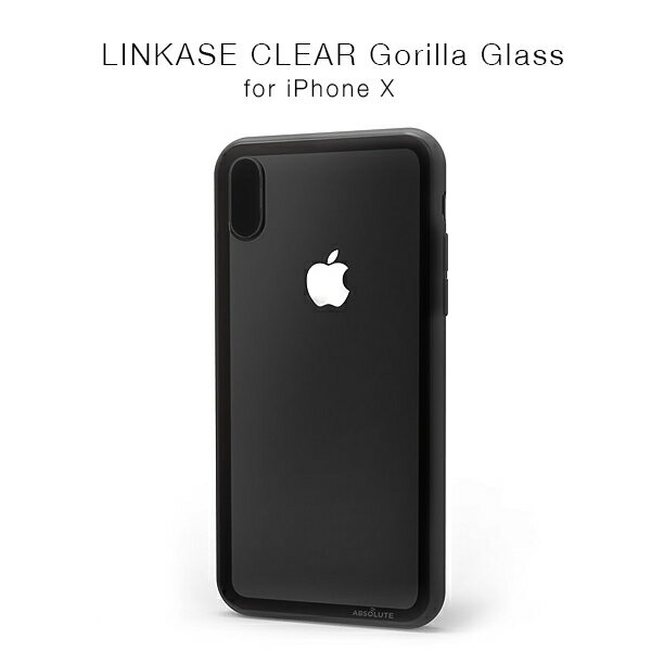 LINKASE CLEAR Gorilla Glass for iPhone X(カラー:ブラック縁・ブラックTPU)