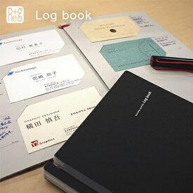 Replug(リプラグ)Log book (ログブック) 名刺ファイル