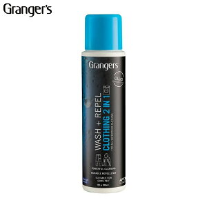 【Granger's】Wash + Repel Clothing 2 in 1 - 300ml グランジャーズ クロージング 2イン1 ウォッシュ&リペル [防水・撥水ウェア用洗剤&撥水剤][洗濯機投入タイプ]