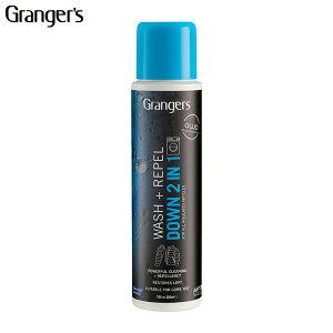 【Granger's】Wash + Repel Down 2 in 1 - 300ml グランジャーズ ダウン 2イン1 ウォッシュ&リペル [ダウン製品用洗剤&撥水剤][洗濯機投入タイプ]