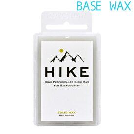 【HIKE】SOLID WAX - 50g [オールラウンド][ベースワックス][ネコポス/レターパック対応]