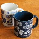 【VECTOR GLIDE】U.H.Mug Cup[2色]