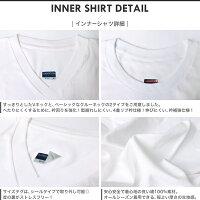 【メール便送料無料】インナーシャツ2枚セット綿100%アンダーシャツクルーネックVネック肌着メンズ男性用下着インナーアンダーウェアTシャツ半袖丸首コットンit-51