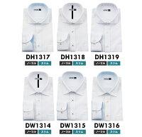 ワイシャツ【3枚セット】白メンズおしゃれな白系シャツ長袖Yシャツ形態安定結婚式ビジネスボタンダウンスリム大きいサイズおしゃれカッターシャツ襟高flm-l07