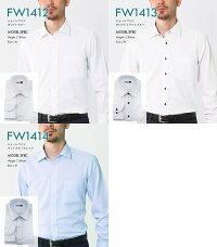 ノーアイロンドライストレッチワイシャツメンズ長袖形態安定吸水速乾白ホリゾンタルボタンダウン