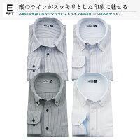 ワイシャツ長袖4枚セット送料無料形態安定7種類から選べるメンズyシャツドレスシャツセットシャツビジネスゆったりスリムおしゃれカッターシャツホリゾンタル/flm-l05