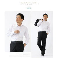 【送料無料】【5枚セット】【13サイズ】8種類から選べる白ワイシャツ無地織柄長袖シャツYシャツ形態安定メンズ冠婚葬祭ドレスシャツビジネスゆったりスリムスマートカッターシャツ制服/flm-l02
