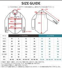 ワイシャツ長袖5枚セット18サイズ送料無料形態安定7種類から選べるメンズyシャツドレスシャツセットシャツビジネスゆったりスリムおしゃれカッターシャツホリゾンタル/flm-l01