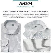 【自由に選べる5枚セット】ワイシャツセット1枚あたり998円長袖形態安定ビジネスメンズレギュラーカラーボタンダウンホリゾンタルカラーおしゃれ織柄白ストライプカッターシャツYシャツビジネスシャツflm-l02