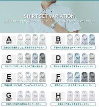 ワイシャツ半袖4枚セット形態安定おしゃれメンズyシャツドレスシャツセットシャツ涼しい快適ビジネスゆったりスリムカッターシャツ半袖シャツflm-s53