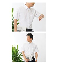 5枚セットワイシャツ白半袖送料無料4種類から選べるyシャツ形態安定メンズ冠婚葬祭ドレスシャツビジネスゆったりスリムカッターシャツ制服/flm-s52