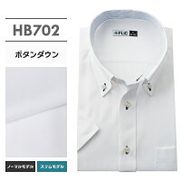 【レギュラーカラー】20種類から選べる半袖ワイシャツ形態安定メンズシャツドレスシャツビジネスゆったりスリム制服yシャツクレリック結婚式大きいサイズもカッターシャツおしゃれ/snr/ssr