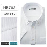 ≪ポイント10倍≫ワイシャツ半袖レギュラー20種類から選べる快適爽やか形態安定メンズシャツビジネスゆったりスリム制服yシャツクレリック大きいサイズもカッターシャツおしゃれsnrssr