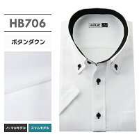 ≪ポイント10倍≫ワイシャツ半袖ボタンダウン20種類から選べる快適爽やか形態安定メンズシャツビジネスゆったりスリム制服yシャツクレリック大きいサイズもカッターシャツおしゃれsnbssb