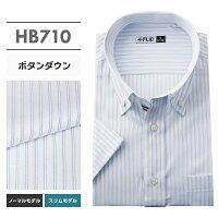 ワイシャツ半袖レギュラー20種類から選べる快適爽やか形態安定メンズシャツビジネスゆったりスリム制服yシャツクレリック大きいサイズもカッターシャツおしゃれsnrssr