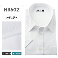 【レギュラーカラー】10種類から選べる半袖ワイシャツ形態安定メンズシャツドレスシャツビジネスゆったりスリム制服yシャツクレリック結婚式大きいサイズもカッターシャツおしゃれ/snr/ssr