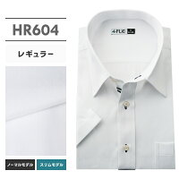 【ボタンダウン】10種類から選べる半袖ワイシャツ形態安定メンズシャツドレスシャツビジネスゆったりスリム制服yシャツクレリック結婚式大きいサイズもカッターシャツおしゃれ/snb/ssb