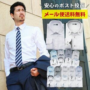 ワイシャツ 長袖 形態安定 ビジネス yシャツ カッターシャツ ドレスシャツ ビジネスシャツ メンズ ホリゾンタル ボタンダウン レギュラーカラー ショートワイド 二重襟 大きいサイズ スリム