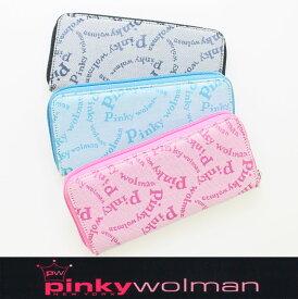 Pinky wolman ピンキーウォルマン Style-F ラウンドファスナー 長財布 かわいい おしゃれ 人気(レディース 女性)ピンク桃色/ブルー青色/ブラック黒色