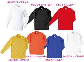 ※☆ネコポス対応可☆ジュニア ハイネック長袖インナーシャツ(P2MA6641)【mizuno】ミズノジュニアインナーウェア