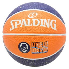 ☆UNCLE DREW☆ アンクルドリュー プレーヤーアクション ラバーボール バスケットボール(7号・ラバー) 71-1428 【SPALDING】スポルディング