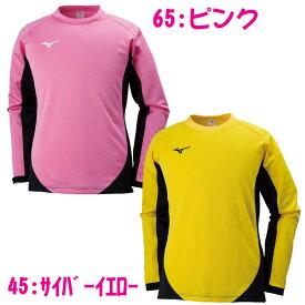 ☆送料無料☆ミズノ キーパーシャツ(P2MA8075)【mizuno】ミズノジュニアGKウェア