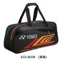 ★限定モデル★YONEX BAG21LCW【YONEXアクセサリー】トーナメントバッグ