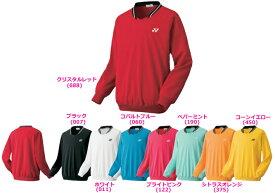 08750938c27986 ヨネックス トレーナー(32000)【YONEX ウェア】ヨネックステニストレーニングウェア