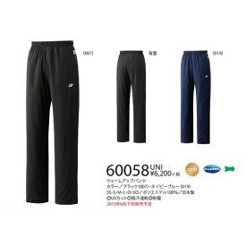 ★送料無料★ウォームアップパンツ【YONEX ウェア】60058