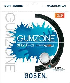 ★ネコポスなら3張りまで★GOSEN GUMZONE(ガムゾーン) 1張り【GOSENソフトテニスガット】SSGZ11-GB
