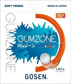 ★ネコポスなら3張りまで★GOSEN GUMZONE(ガムゾーン) 1張り【GOSENソフトテニスガット】SSGZ11-SO
