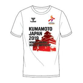 ☆ネコポス対応☆【限定商品】KUMAMOTOグラフィックTシャツ 300ACTHMKZ-001【hummel】ヒュンメル ハンドボールウェア