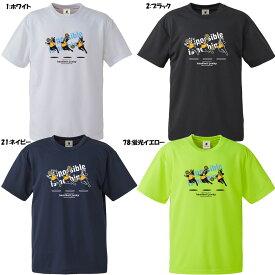 ☆ネコポス対応☆やればデキる!DryTEE(半袖Tシャツ) HJ20001【Handball Junky】ハンドボールジャンキー ハンドボールウェア