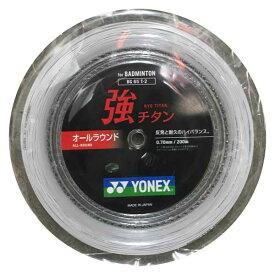 【お買得!!ロールガット】強チタン 200M【YONEX】BG65T-2-011