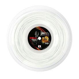 SX63 BADMINTON STRING REEL White (ロール)200M【WILSON】WR8500301001