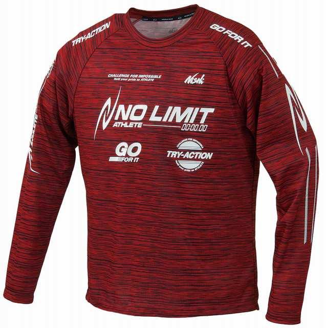 [1枚ならネコポス対応可※代引き、日時指定不可]グラフィックライトロングスリーブシャツ(NO LIMIT ATHLETE)【NISHI陸上競技ウェア】N62-103(06)