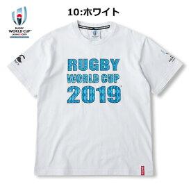 ※ CANTERBURY VWD39406(Tシャツ)【CANTERBURYラグビーウェア】RWC2019TEE「ラグビーワールドカップ2019(TM)日本大会」カンタベリーオフィシャルライセンス商品