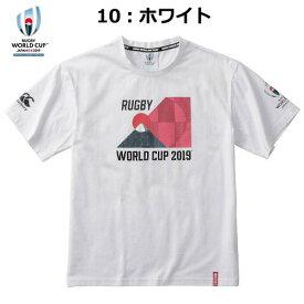 【再入荷】CANTERBURY VWD39422(Tシャツ)【CANTERBURYラグビーウェア】RWC2019TEE「ラグビーワールドカップ2019(TM)日本大会」カンタベリーオフィシャルライセンス商品