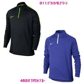 ※☆SALE☆ジュニア ACADEMY DRI-FIT L/S ドリルトップ(839358)【NIKE】ナイキサッカージュニアトレーニングウェア