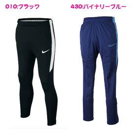※☆SALE☆ジュニア SQUAD ニットパンツ KPZ(836095)【NIKE】ナイキサッカージュニアトレーニングウェア