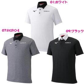 "※☆SALE☆""MORELIAシリーズ""ポロシャツ(P2MA9005)【mizuno】ミズノサッカーポロシャツ"