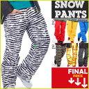 【週末2,000円OFF】スノーパンツ メンズ スキーパンツ スノーボードウェア M/L/XL スノボ ウェア- スノーボードウエア スノーウェア price5...