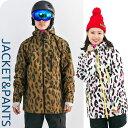 サイズ上下別OK!=大きいパンツ6L=スノボウェア スキーウエア 上下セット ユニセックス メンズ レディース スノーボ…