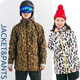 サイズ上下別OK!=大きいパンツ6L=スノボウェア スキーウエア 上下セット ユニセックス メンズ レディース スノーボード スキーウエア スノボ ウェア- スノーウェア