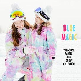 スキーウェア キッズ つなぎ ジャンプスーツ 180度ファスナー 90 100 110 120(袖と股下の長さ調整紐付き)雪遊び ワンピース スノーウェア 女の子 男の子 子供