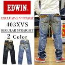 Edwin exs413