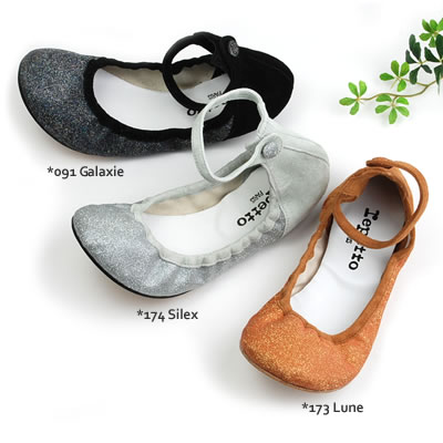 【S】】**REPETTO<ENFANCE/V581LC>**レペット/アンファンス/グリッター×スェード【コンビニ受取対応商品】