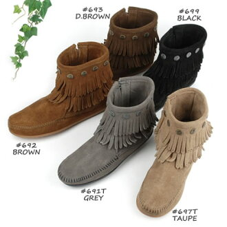 * * MINNETONKA / Minnetonka * * ダブルフリンジサイドジップ short boots DOUBLE FRINGE SIDE ZIP BOOT ( 693 / # 699 / # 692 and 691 T / #697T )