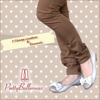 Pretty Ballerinas: SHIRLEY combi patento leather ribbon: ballet shoes suede wedge sole [SK] SHADE